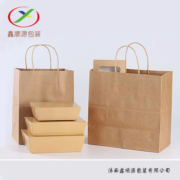 Cheap gift Brown Kraft Paper Bag