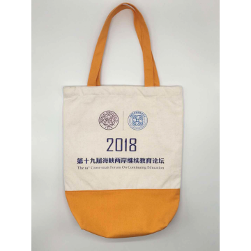 Customized Cotton Canvas Tote Shopping Bag