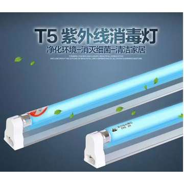 Portable disinfection sterilization lamps uv tube lamp