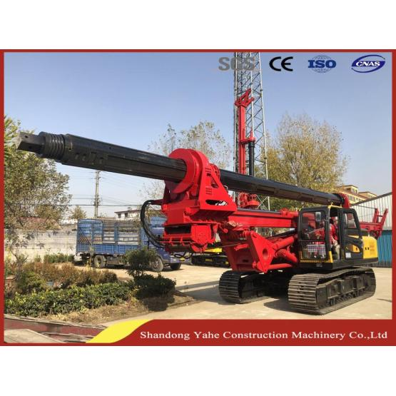 New remote-control wireless rotary drilling rig