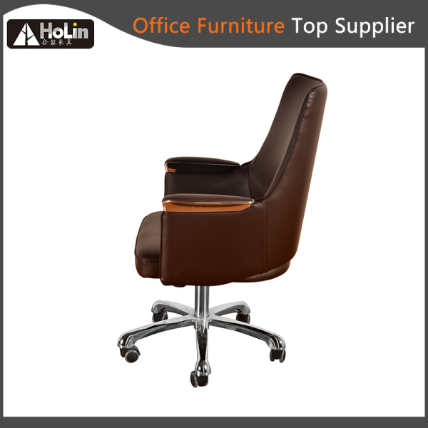 Medium Back PU Leather Swivel Home Office Chair