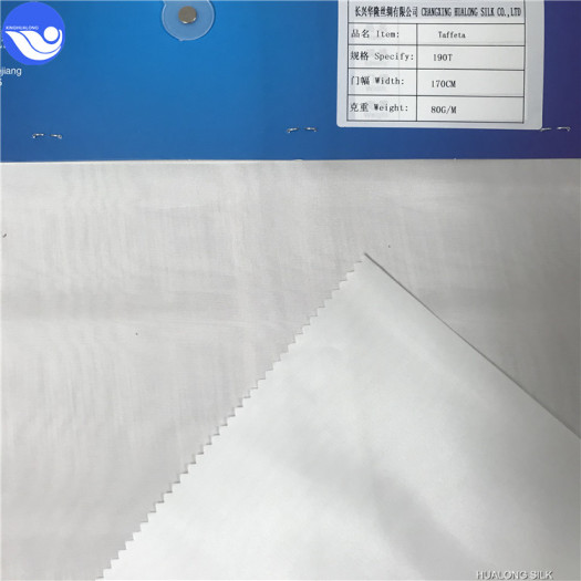 Taffeta PA coating fabric used for protection suit