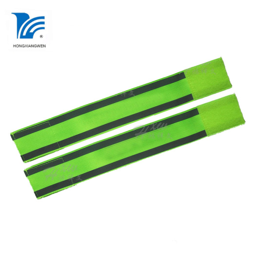 Elastic Running Reflective Bands For Arm Or Ankles