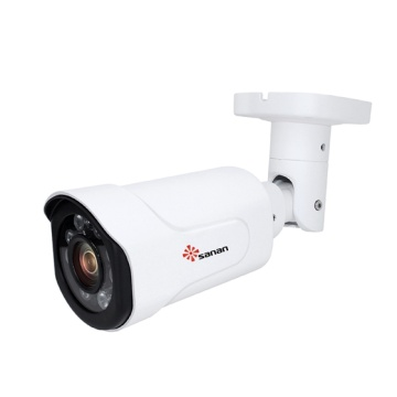 outdoor 2MP Starlight Mini video surveillance camera