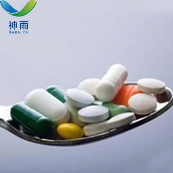 Bottom Price Sodium Diphenylamine-4-Sulfonate