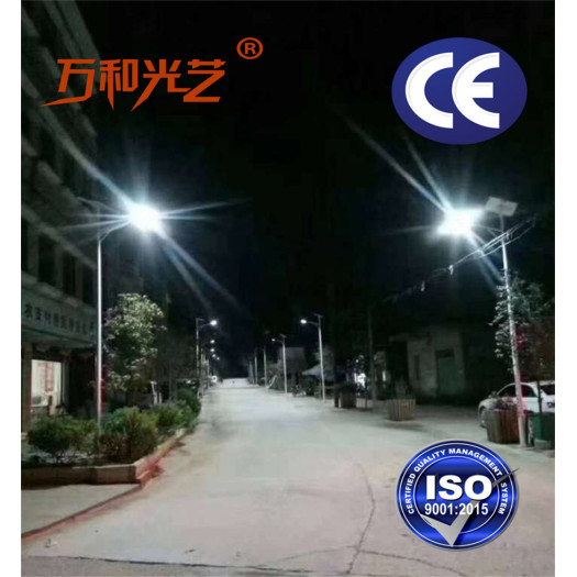 intergrated LED Solar Street Light Government Project