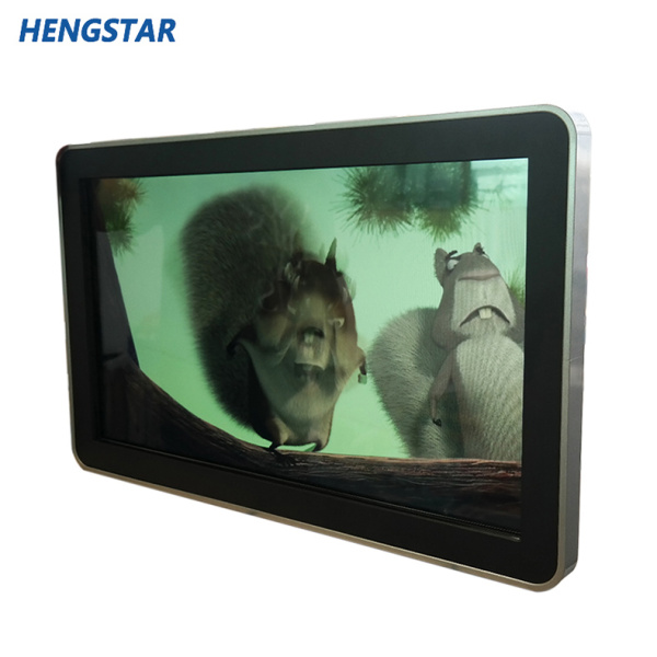 15 Inch  Multimedia Full HD Display