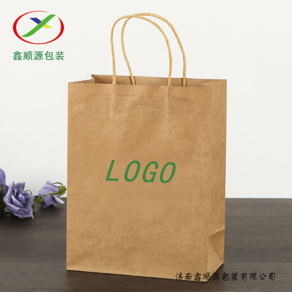 Packaging Kraft Shopping Bag