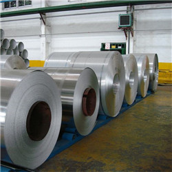 aluminum coil for siding