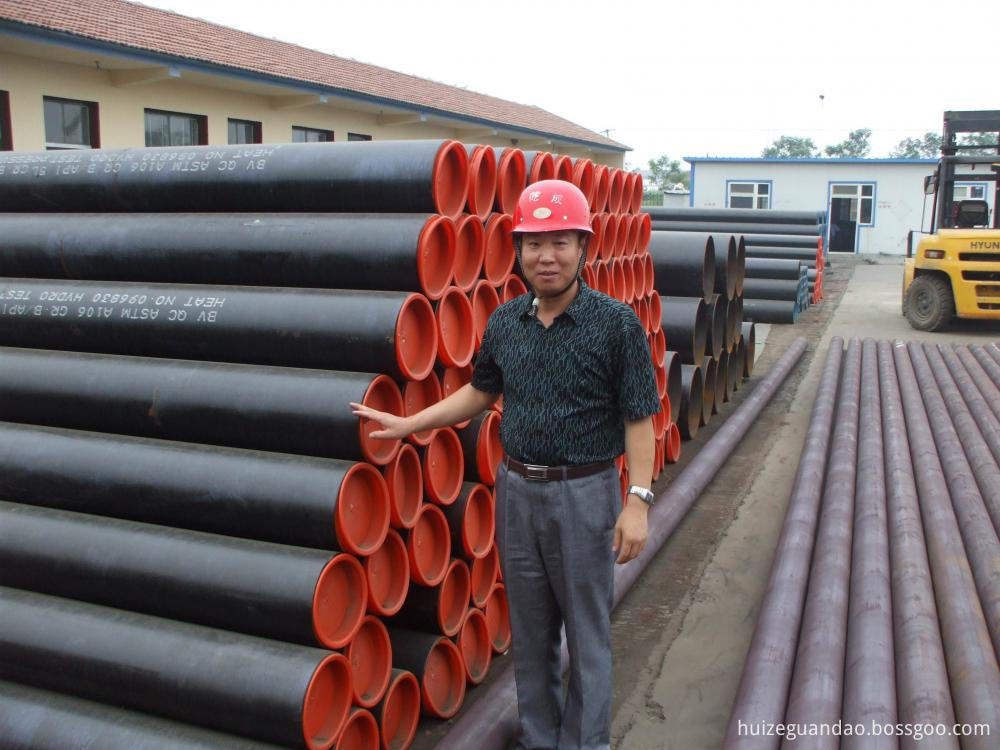ASTM A335 P22  low alloy steel
