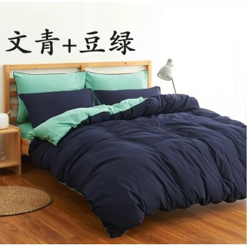 100% Polyester solid flat sheet set