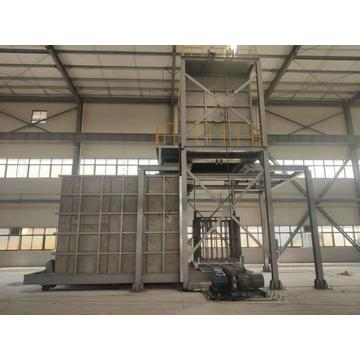 Aluminum Quenching Solid Solution Heat Treatment Furnace