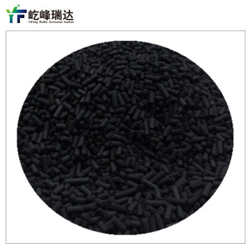 Super high iodine value  activated carbon