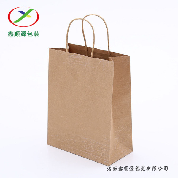 brown shopping paper bag