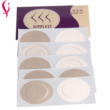 Disposable Breast Adhesive Nippleless Covers