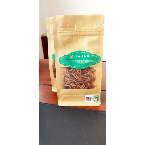 dried yellow mealworm feed