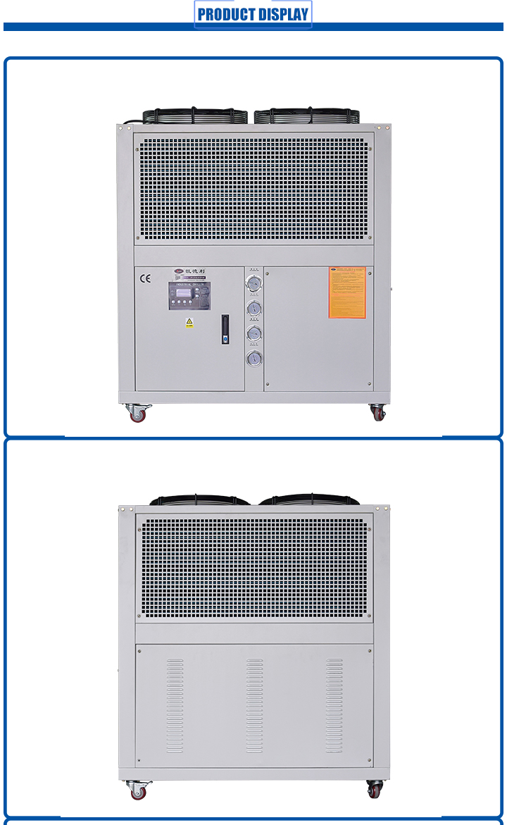 Industrial air-cooled chillers