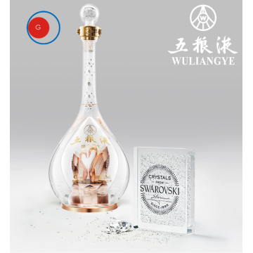 Swarovski Glass Bottle Exquisite Collection