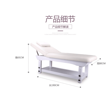 Salon furniture adjustable wooden massage table facial bed
