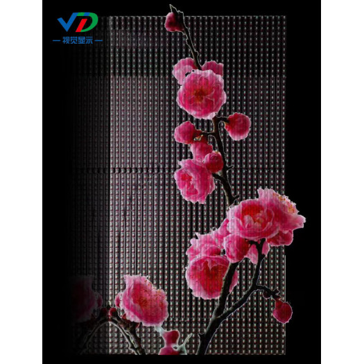 PH20-20 Outdoor LED Curtain screen
