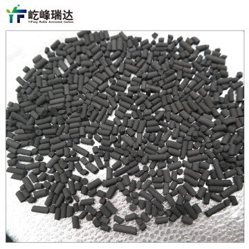 Good properties activated carbon in food