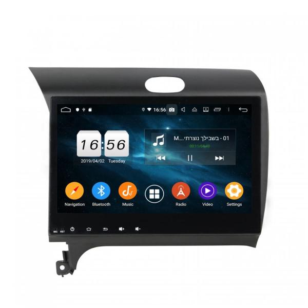 Android 9.0 car navigation for CERATO/K3/FORTE  2013-2014