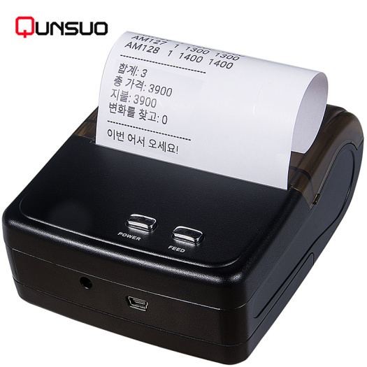 Mobile 3inch bluetooth thermal receipt label printer