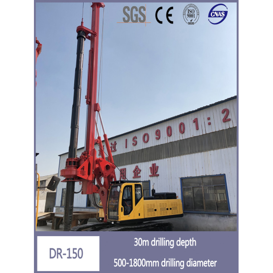 Water Borehole High Quality new Rotary Drilling Rig