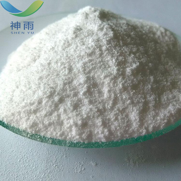 High Purity Sodium Octanoate with CAS No. 1984-06-1
