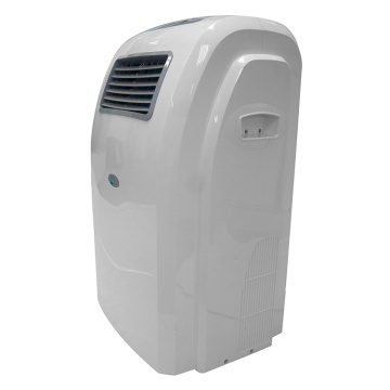 Portable household air purifier can be moved
