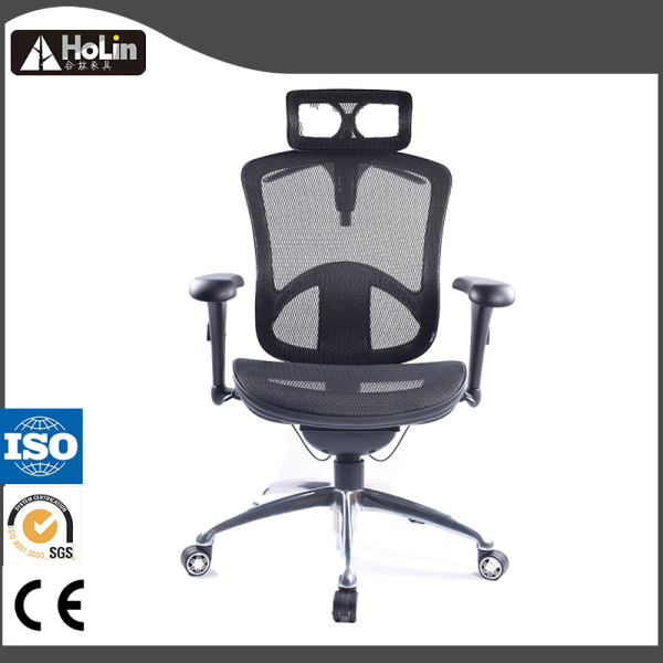 Swivel Executive Ergonomic Computer Office Chair