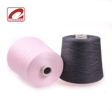 cashmere yarn better than Italian cashmere cone yarn