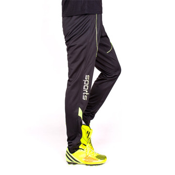 Black Sports Trousers Price