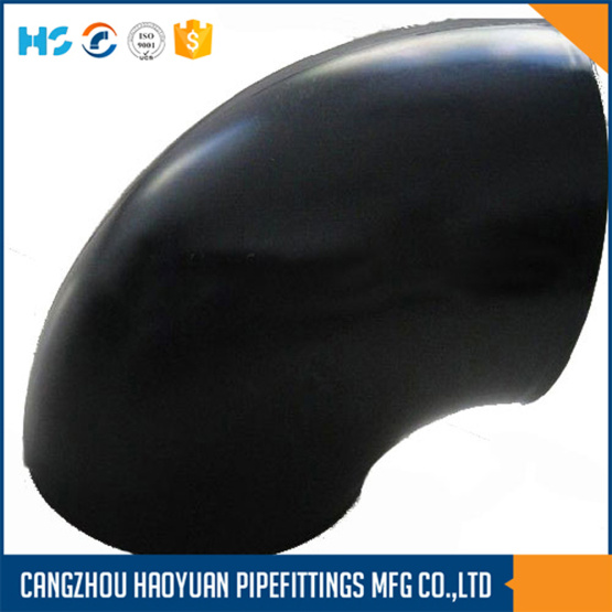 DN 200 90 Degree Carbon Steel Elbow