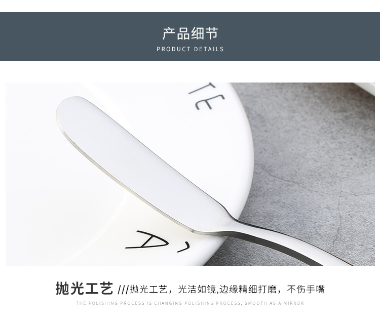 High quality color butter knife