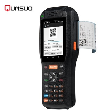 Handheld PDA 3505 3G mobile phone printer