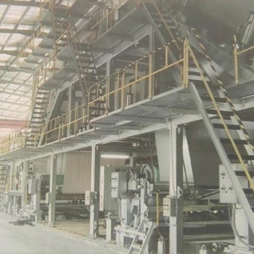 Coating Paper Machine Coated Board Machine