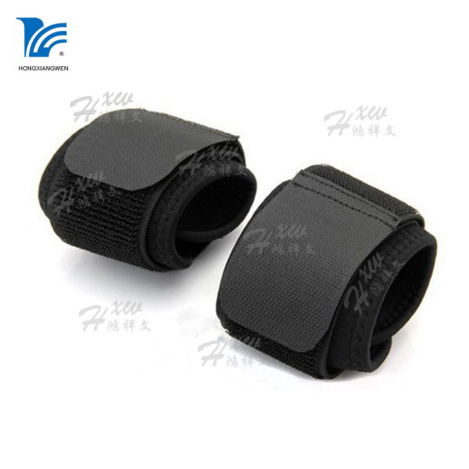 Breathable Antibacterial Elastic Wrist Support