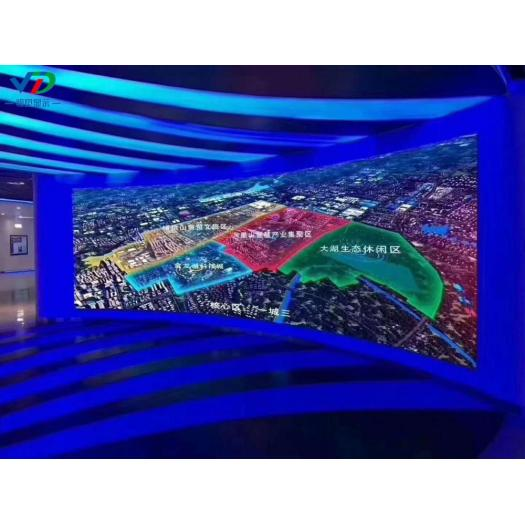 PH1.667 Small Pitch LED Display with 400x300mm cabinet