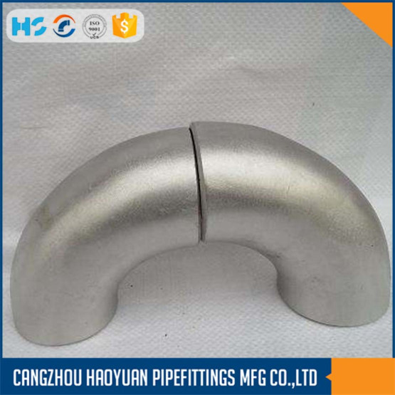 Stainless Steel 90D SS316L Pipe Fittings Elbow