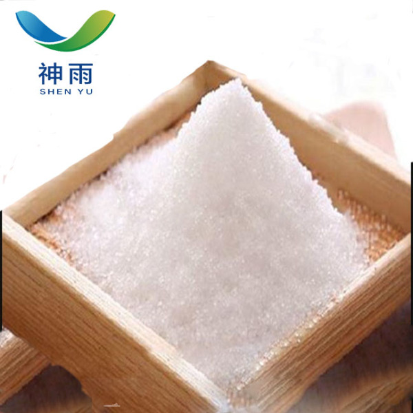 Low price high quality Sodium Phosphate Dibasic