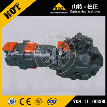 PC650-8 excavator fan pump 708-1U-00200