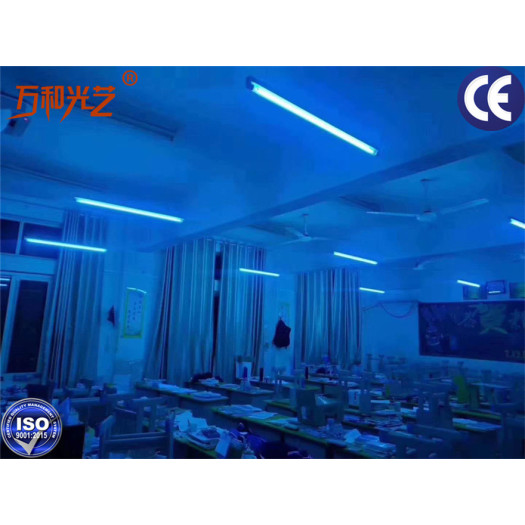 UV Sterilization Disinfection Light Tube with Ozone