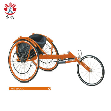 Speed King Sporting Aluminum Wheelchair