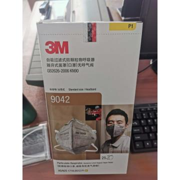 In stock Disposable Surgical Dust Breathable Antiviral Medical Sanitary Spot sale
