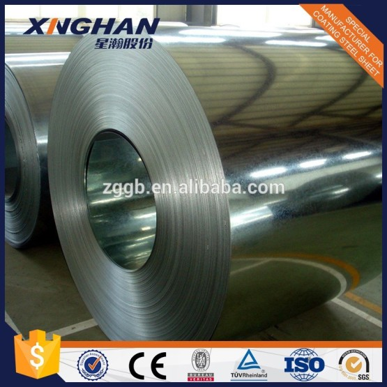 0.12mm galvalume steel coil