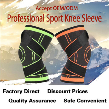 Comfortable and breathable kneepad / fixed antiskid kneepad