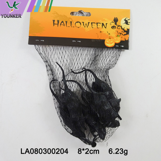 Halloween scare toy black mouse