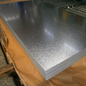 Hot Dipped Galvanized sheet price (steel plain sheet)