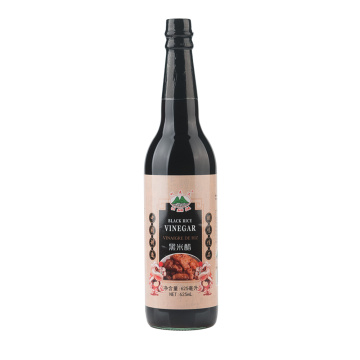 625ml Glass Bottle Black Rice Vinegar